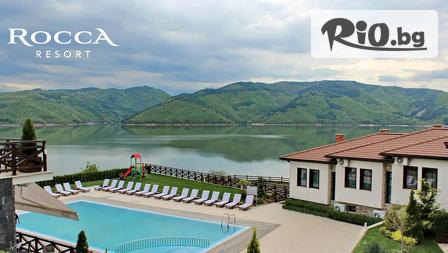 яз. Кърджали, Rocca Resort