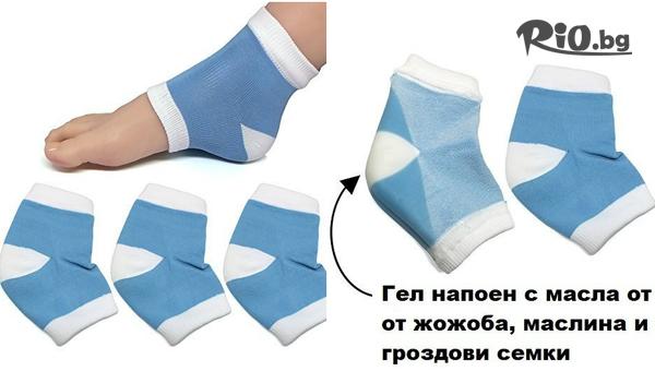 СПА ръкавички или петички #1