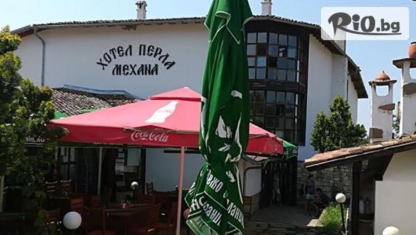 Арбанаси, Хотел Перла
