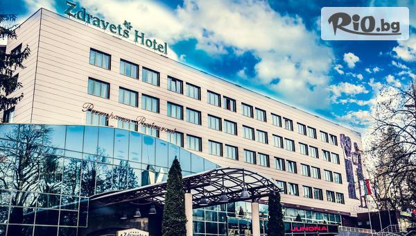 Луксозна почивка във Велинград! Нощувкa със закуска, обяд и вечеря, по избор + СПА и минерални басейни, от Хотел Здравец Wellness andamp; Spa 4*