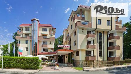 Хотел Сигма - thumb 2
