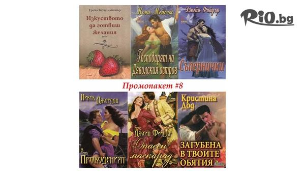 6 книги #1