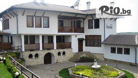 Арбанаси, Хотел Бохеми