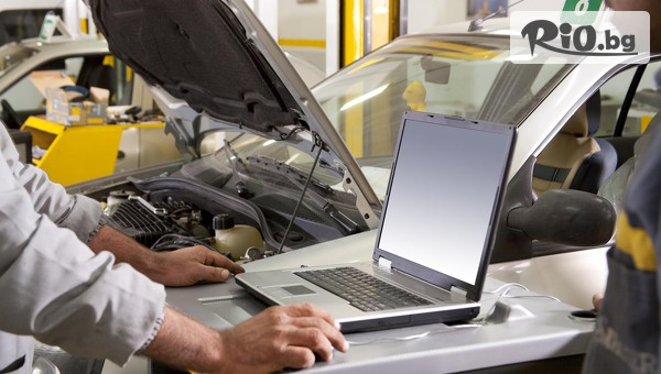 Специализирана компютърна диагностика на автомобил + изчистане на грешки с 57% отстъпка, от Автосервиз Скилев
