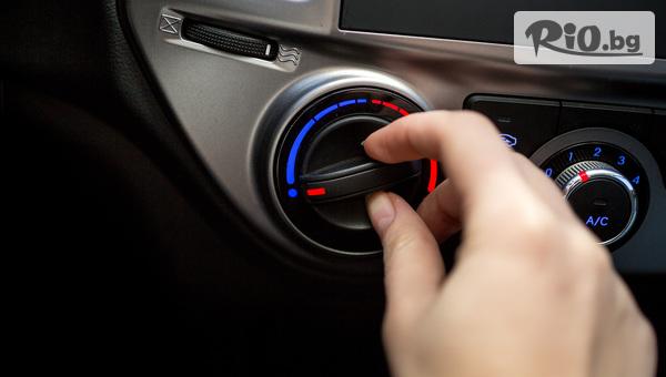 Зареждане на автоклиматик #1
