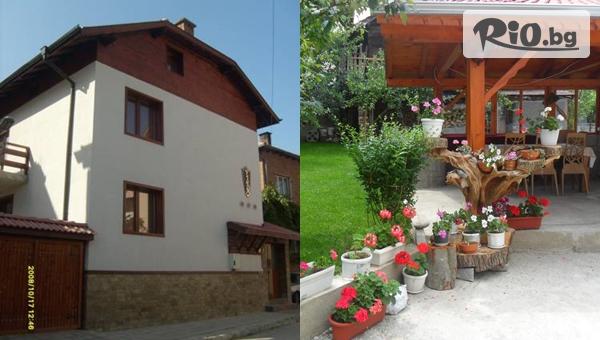 Почивка в центъра на Банско до края на Юни! 2 или 3 нощувки в Къща за гости Виен 3*