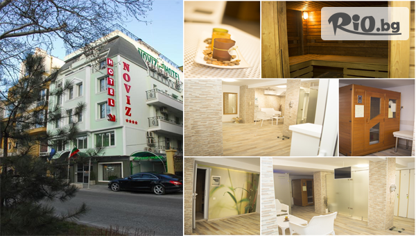 Пловдив, Хотел Новиз 4*