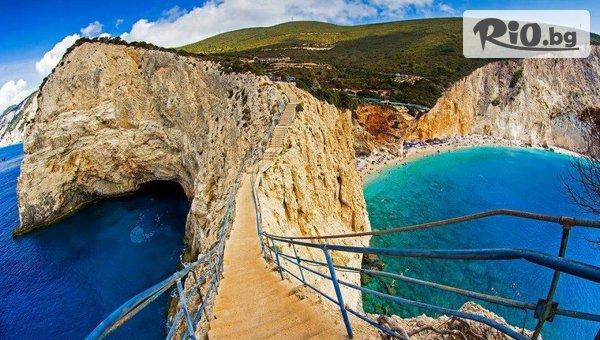 Великден на остров Лефкада! 3 нощувки със закуски и вечери в хотел 3* + транспорт, от Bulgaria Travel