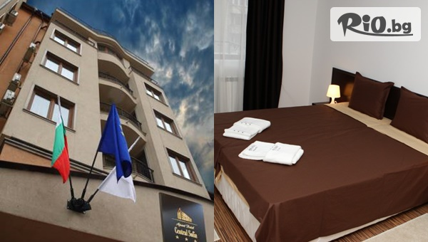 Хотел Централ 3* - thumb 2