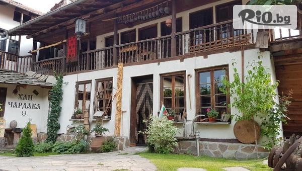 Къща за гости Хан Чардака, Добринище #1