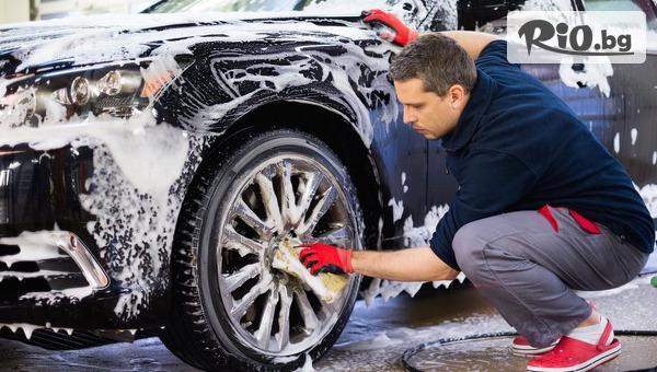 VIP комплексно измиване на лек автомобил, джип или ван + подарък с 53% отстъпка, от Автомивка Митев