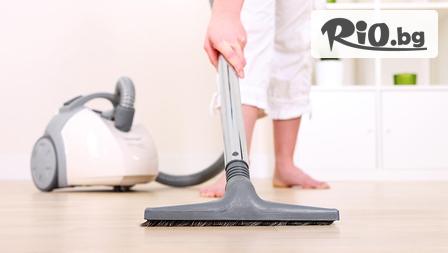 Машинно пране и подсушаване на мека мебел до 10 седящи места, килим или матрак по избор, от Почистваща фирма Мега Клийн