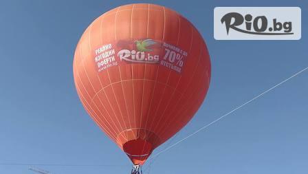 Бъди екстремен! Панорамно издигане с балон за ДВАМА, от Балон...