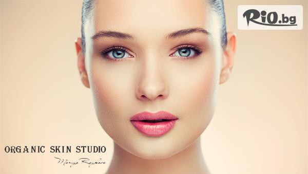 Organic Skin Studio - thumb 2