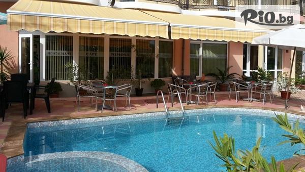 Хотел Мимоза 3*