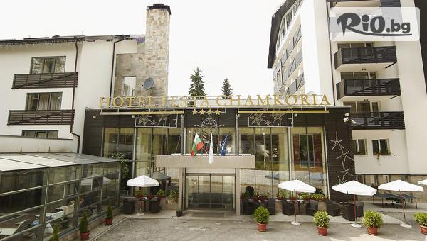 6edff6b8ad0 СПА почивка в Боровец! Нощувка, закуска + релакс зона с басейн, в Хотел  Феста Чамкория 4*
