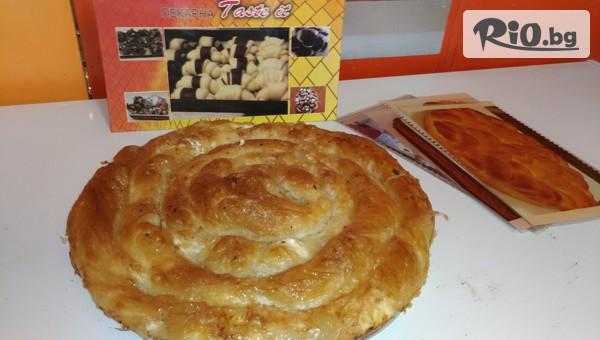 Солени печива #1