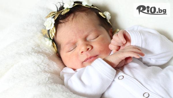 Фотосесия за бебета