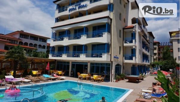 Хотел Бора Бора 3* - thumb 2