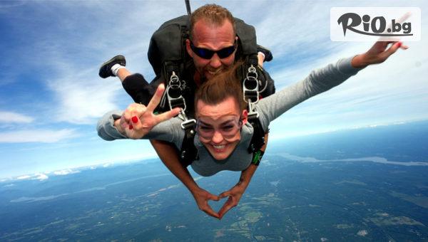 Тандемен скок с парашут от 3000 - 3500м височина + HD видеозаснемане, от Спортно парашутно дружество Парасоф