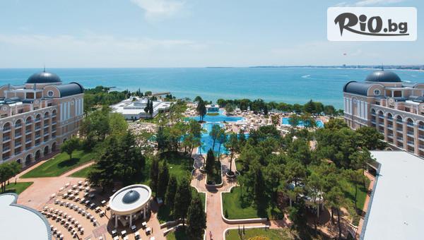 Hotel Riu Helios Paradise, Слънчев бряг
