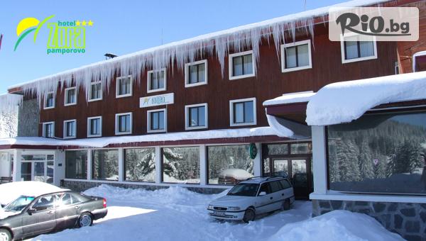 Пампорово, Хотел Зора 3* #1