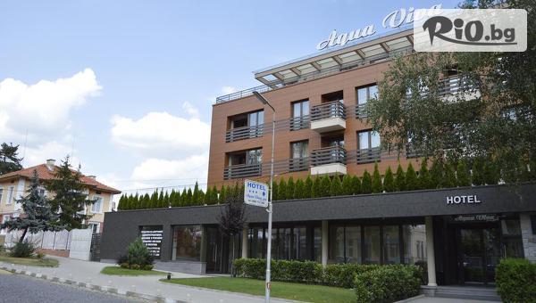 СПА почивка във Велинград! 3 или 5 нощувки със закуски и вечери + Уелнес пакет, от Хотел Аква Вива СПА 4*