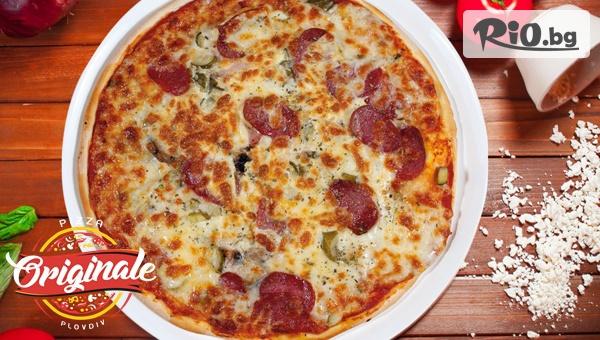 Голяма пица на жар #1