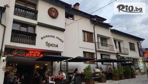 Почивка в Банско до края на Юли! Нощувка със закуска и вечеря и възможност за обяд, от Фамилна къща и механа Ореха