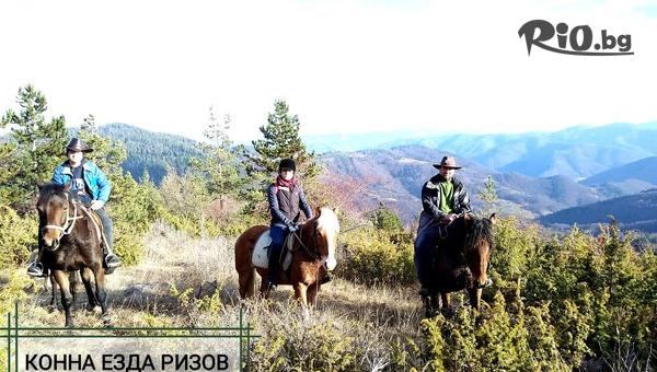 2 часа планинска езда с включено обучение и инструктаж + 1 час пешеходен преход до най-високия водопад в Родопите - Орфей 70м, от Конна езда Ризов