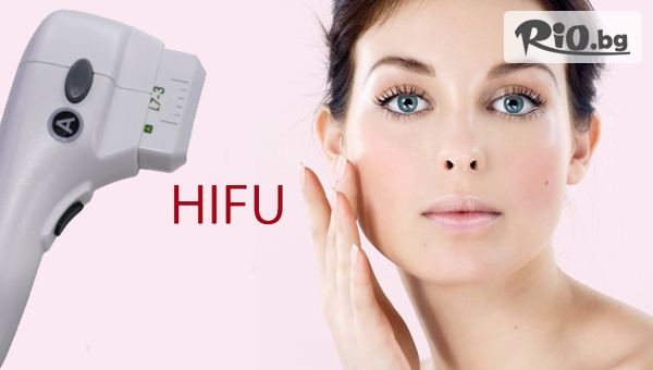 HIFU неоперативен SMAS лифтинг на двойна брадичка, околоочен контур или зоната около устните, от Студио за красота Амор