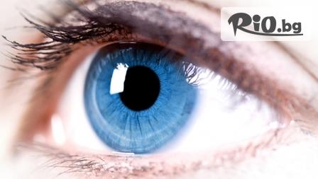 Обстоен преглед, консултация и лечение от лекар офталмолог + компютърно изследване на очни дъна, от Медицински център Санус 2000