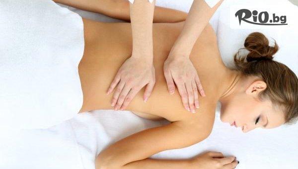 Релаксиращ масаж на гръб с масла от авокадо, ванилия и пъпеш + релакс зона с 63% отстъпка, от СПА център в хотел Верея