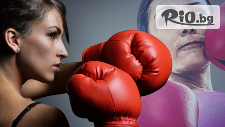 8 тренировки по бокс с квалифициран треньор, от Архолл Арена