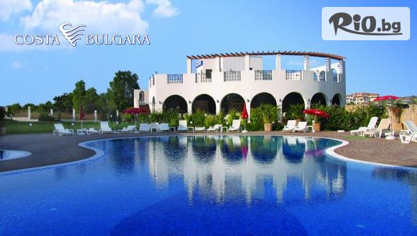 Лятна почивка в Черноморец! Нощувка със закуска + басейн и шезлонг, от Хотел Коста Булгара 3*