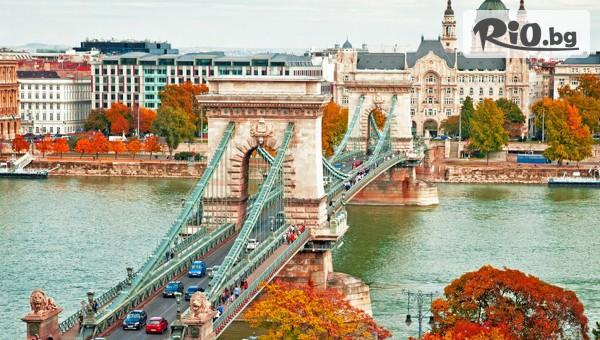 5-дневна екскурзия до Будапеща и Виена! 2 нощувки със закуски + транспорт, водач и възможност за посещение на Братислава, от Bulgarian Holidays