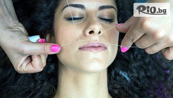 Оформяне на вежди или почистване на горна устна или цяло лице с конец, от Garden Studio в Студентски град