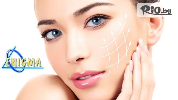 Плазмолифтинг на зона по избор - лице, шия, деколте или скалп, от Центрове Енигма