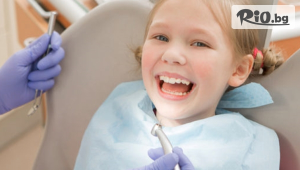 За детските зъбки