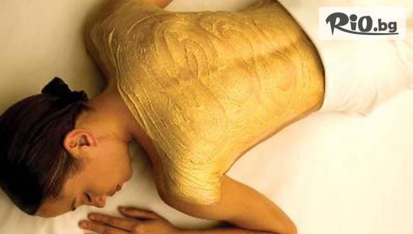 """Почувствайте се като Клеопатра с ВИП терапия за тяло """"Златна роза"""" с 50% отстъпка, от Tesori Beauty Salon"""