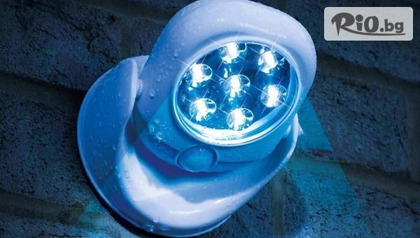 Лампа с датчик за движение с 67% отстъпка, от Topgoods.bg