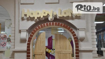 Детски център Happy Land - thumb 3