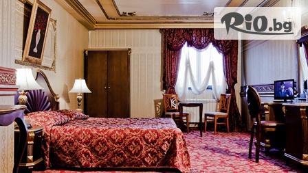 Хотел Пампорово 5* - thumb 6