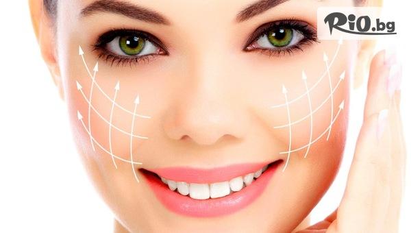 3D Мезо ботокс лифтинг на цяло лице или зона с 59% отстъпка, от NS Beauty Center