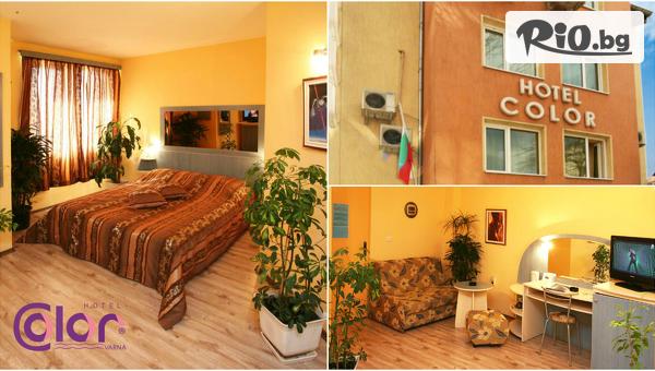 Почивка във Варна до края на Декември! Нощувка в Хотел Колор