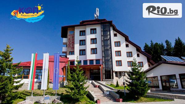 Хотел КООП Рожен 3* - thumb 1