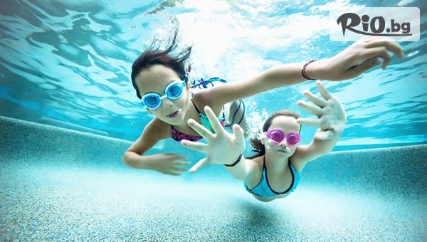 Урок по плуване /50 минути/ за деца или възрастни с треньор, от Плувен басейн 56-то СУ