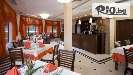 Великден на брега на яз. Батак! Нощувка, закуска и вечеря + Празничен обяд, от Семеен хотел Аида 3*, Цигов чарк