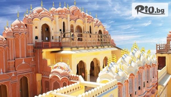 Екскурзия до Индия! 7 нощувки със закуски в хотели 4*, двупосочен самолетен билет и екскурзовод, от Премио Травел