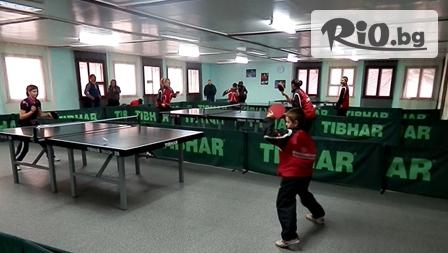 Тенис зала Тракия - thumb 6
